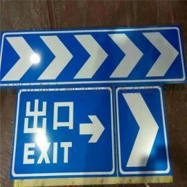 地下车库反光标志牌