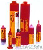 德国乐泰红胶3611SMT钢网印刷用贴片红胶