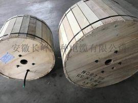 安徽长峰jefr/1*35耐酸碱电缆特种电缆