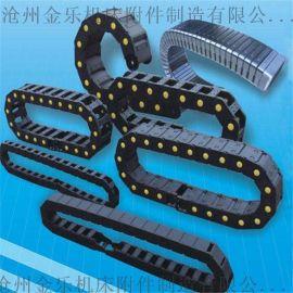 厂家现货供应增强型工程塑料拖链/高柔性尼龙拖链