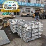 ZL111壓鑄鋁錠 ZL101A.2鋁錠現貨