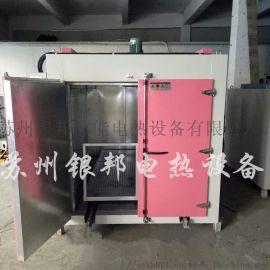 银邦品牌LYTC-841型号聚氨酯制品**化烘烤箱