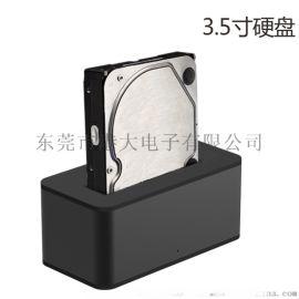 硬盘底座即插即用 2.5寸USB3.0