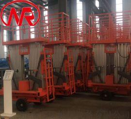 安全绳铝合金升降机  铝合金升降梯 铝柱升降机