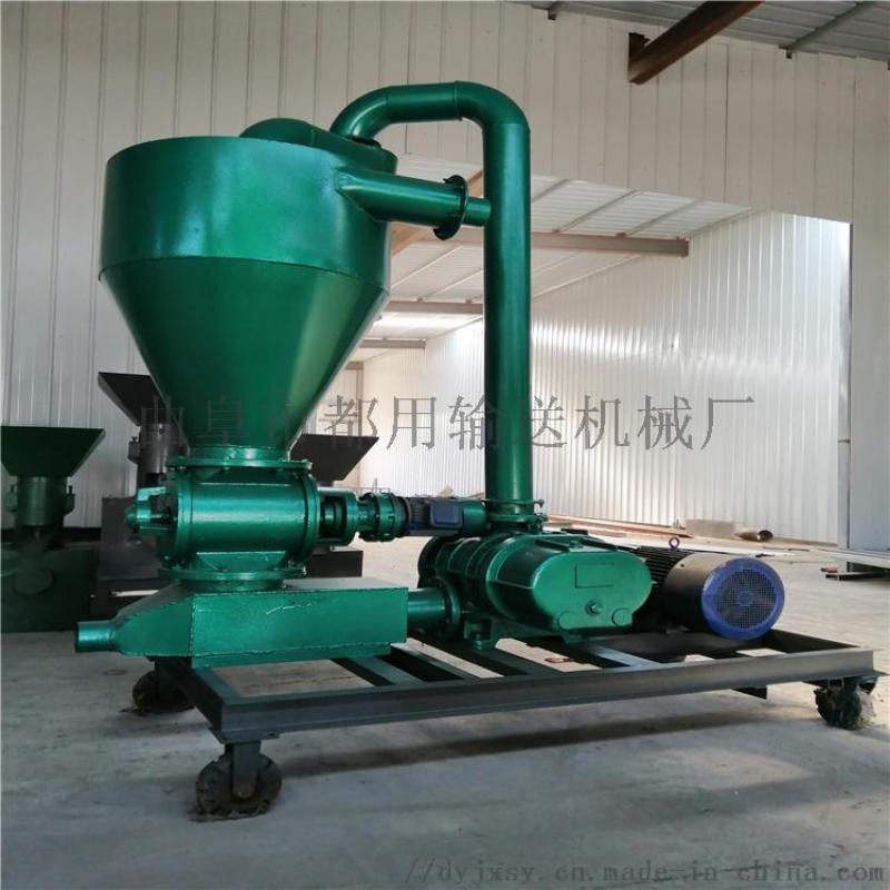 车载吸送机 大豆吸粮机 Ljxy 多功能玉米吸粮机