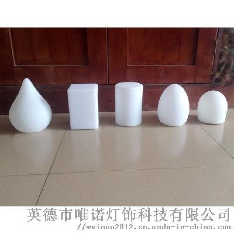 滚塑厂家生产加工定制各种led亮光多彩 灯罩及成品