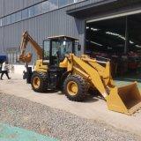 厂家供应 两头忙装载机  一机多功能挖掘装载机