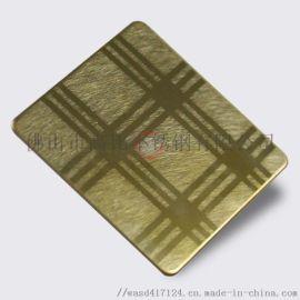 镜面局部乱纹钛金供应价格/蚀刻板厂家