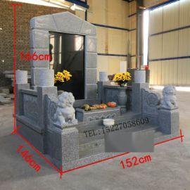 石雕墓碑  花岗岩芝麻白中式组合碑 家族墓墓碑定做