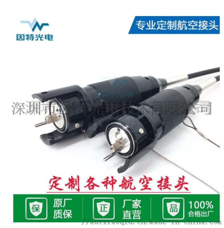 厂家直销野战光纤连接器转接头/车壁式航空接头/野战接