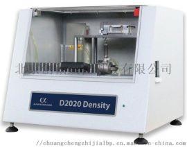 D2020 Density全自动密度检测仪