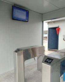铜川 门禁系统 工人打卡机