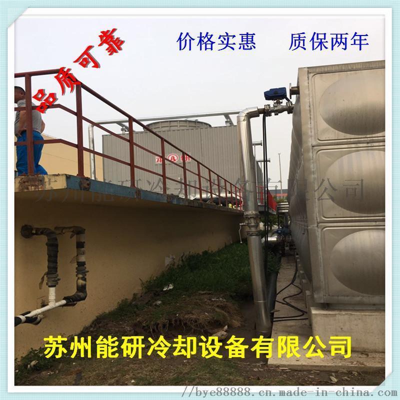 高温型冷却塔 闭式冷却塔 金创冷却塔 冷却塔厂家