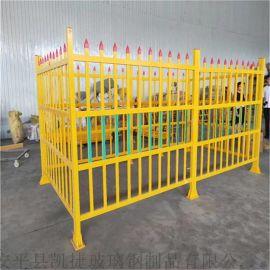 箱式变压器玻璃钢护栏 玻璃钢变压器围栏
