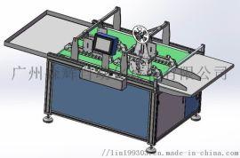 拉链箱自动贴双面胶机 蒙牛箱自动贴双面胶机