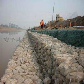柔性格宾石笼挡墙护岸 镀锌格宾网护岸