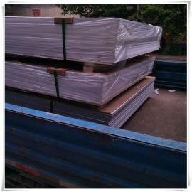 生产PVC挤塑硬板 层压硬质PVC板耐酸碱塑料板