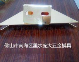 广州冲压模具制造加工
