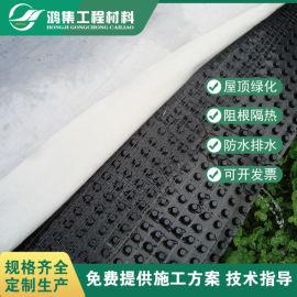 芜湖HDPE防水排水板多年生产经验