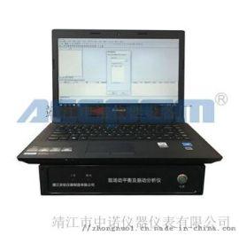 振动分析及现场动平衡仪ACEPOM325
