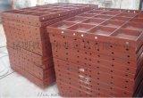 昆明鋼模板廠家直銷,雲南鋼模板價格多少錢一噸?