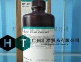 汕尾道康宁耐磨手感剂HV-495生产公司