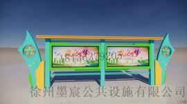 山东宣传栏学校宣传栏校园宣传橱窗学校公示栏阅报栏