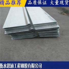 建筑用止水钢板 400镀锌钢板止水带