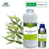厂家直销尤加利精油桉树油桉叶精油Eucalyptus oil桉叶素单方精油