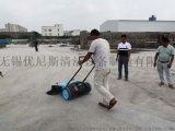 工廠手推式掃地機廠家直銷無動力掃地機物業保潔