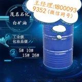 D65环保溶剂油有什么特性? D65环保溶剂油