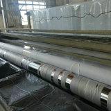 凹凸防水板, 上海1.5mm吊帶EVA防水板