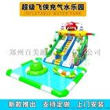 彩虹充气水滑梯移动水上乐园水世界玩法丰富