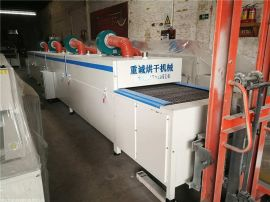 供应自动隧道炉干燥烘干设备