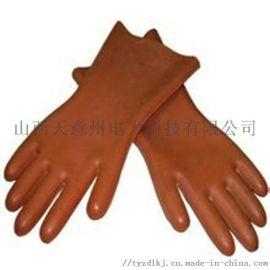 12KV一级带电作业用绝缘手套 天津双安牌天然橡胶