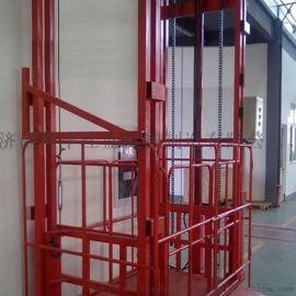 货梯升降机厂房电动液压导轨货梯防坠简易提升机