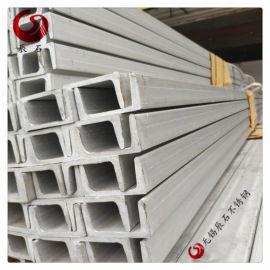 201不锈钢槽钢 非标定做 规格齐全