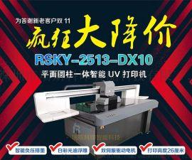塑料水杯 保温环 个性定制水杯保温杯UV打印机