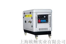 大泽动力7KW静音汽油发电机