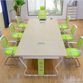 东莞办公家具现代钢木组合会议桌港歌厂家直销