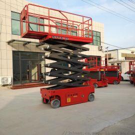 电动移动式全自行走升降机 全自动升降平台 剪叉自行式升降机