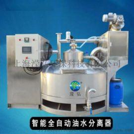 隔油自动强排设备 厨房全自动油水分离器