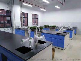 淮安全钢中央台台理化板耐酸碱试验室专用台面厂家批发