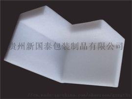 贵州珍珠棉防水遵义珍珠棉隔热遵义易碎品珍珠棉包装
