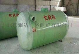 北京玻璃钢化粪池厂