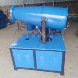 工程環保噴霧炮, 缺水自動停機噴霧炮