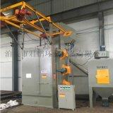 吊钩式抛丸机-焊接件抛丸清理除锈机铸件抛丸清理机