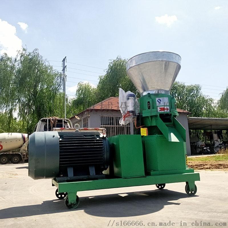 养殖专用颗粒机,秸秆草粉颗粒**机