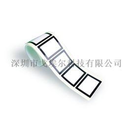 深圳厂家专业供应电子  泡棉胶、环保EVA泡棉胶5