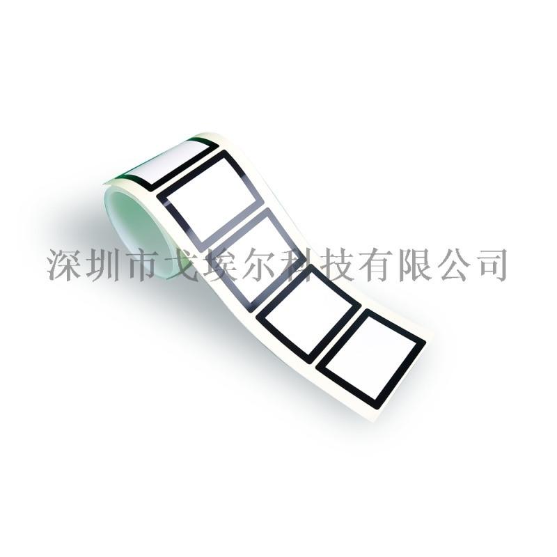 深圳廠家專業供應電子專用泡棉膠、環保EVA泡棉膠5